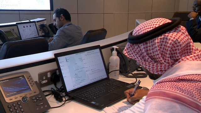 Mers command centre