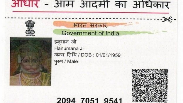 The ID card issued to Hindu god Hanuman