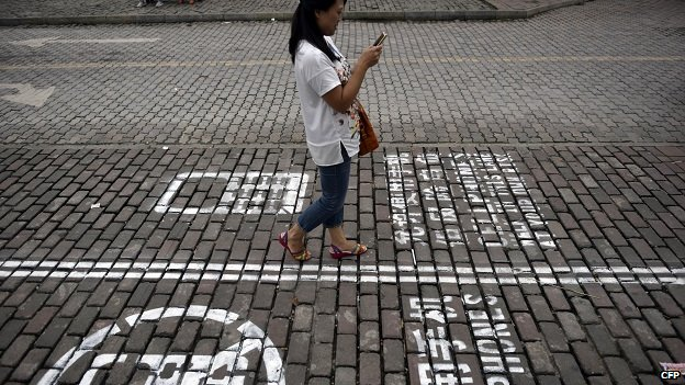 Picture of mobile phone pavements in Chongqing
