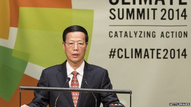 Chinese Vice Premier Zhang Gaoli speaks at the United Nations Climate Summit in New York City, 23 September 2014