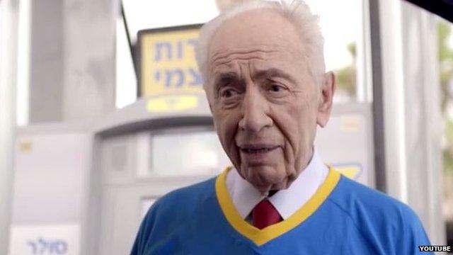 Shimon Peres, former Israeli President