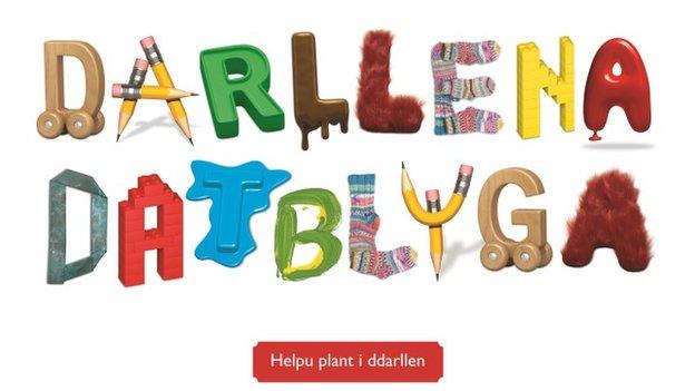 Logo Darllena Datblyga