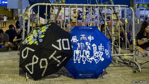 Umbrellas decorated with the number 689 in the Admiralty district of Hong Kong on 1 October 2014