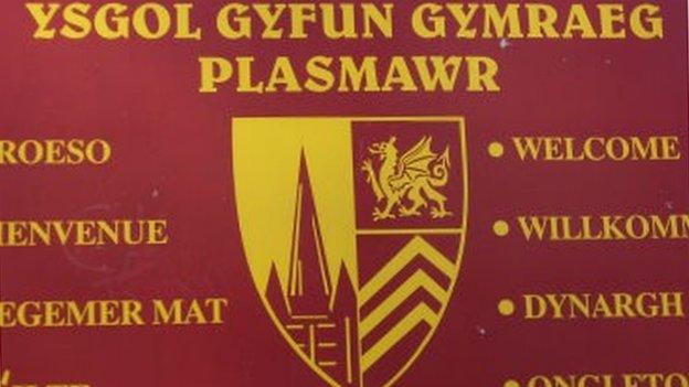 Ysgol Gyfun Gymraeg Plasmawr