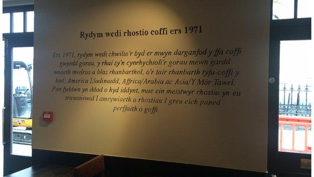 Arwydd yng nghaffi Starbucks, Aberystwyth.