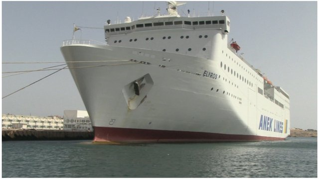 Greek car ferry that housed Libyan government officials, activists and their families