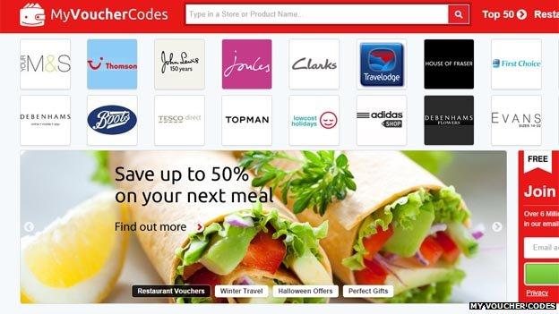 My Voucher Codes website