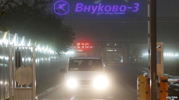 "Vnukovo-3 Business Aviation Center at Moscow""s Vnukovo airport"