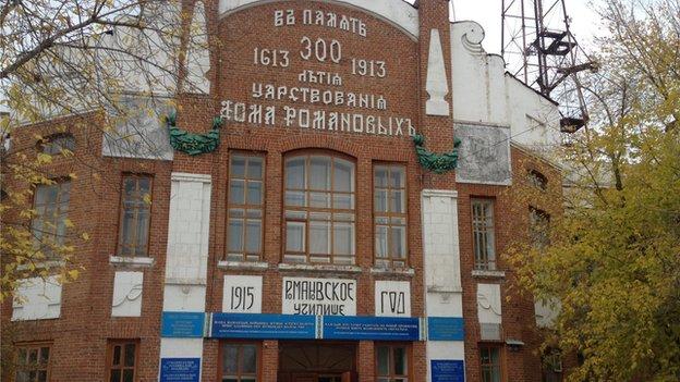 Old building in Petropavlovsk