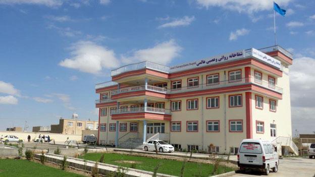 Alemi's Neuro-psychiatric Hospital in Mazar-e-Sharif