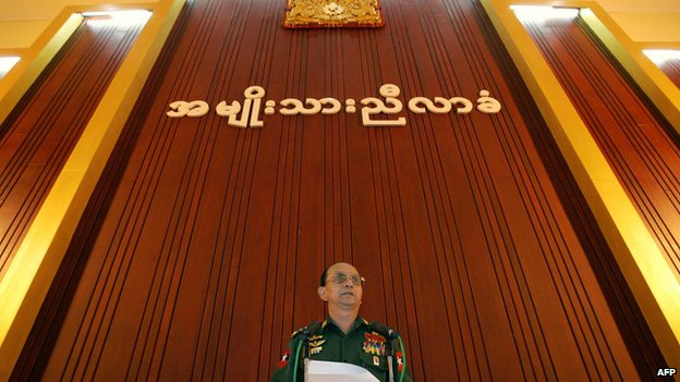 This file photo dated 5 December 2005 shows Myanmar's Lieutenant General Thein Sein, chairman of the National Convention, delivering a speech at an inaugural session of the National Convention in Nyaung Hnapin