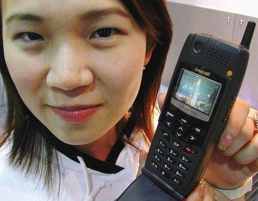 Samsungs IMT2000