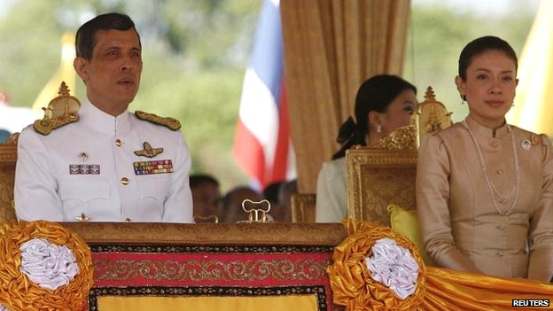 Crown Prince Vajiralongkorn and then Princess Srirasmi in 2008