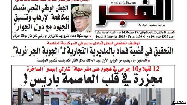 Algerian Al-Fadjr newspaper