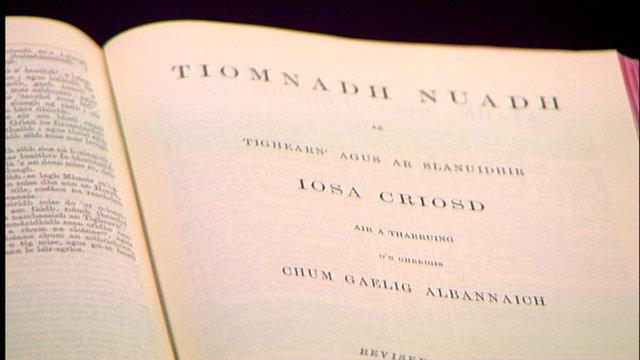 An Tiomnadh Nuadh