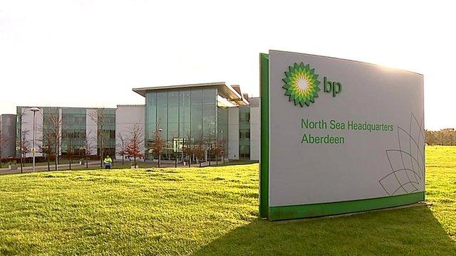 BP North Sea headquarters in Aberdeen