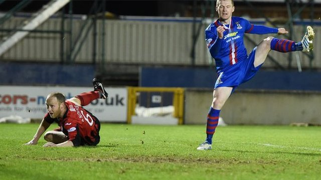 Billy McKay fires home to put Inverness Caley Thistle 1-0 up against St Johnstone