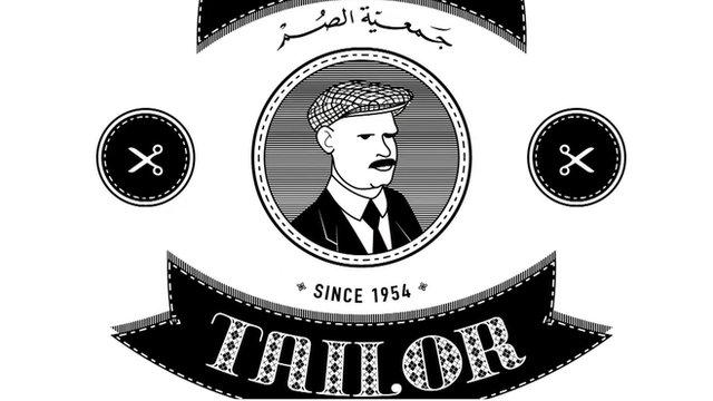 Hairdressers logo