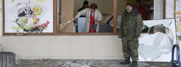 Shop in Donetsk (11 Feb)