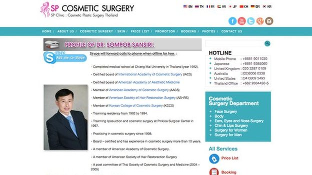 A screen grab of the SP Cosmetic Surgery website