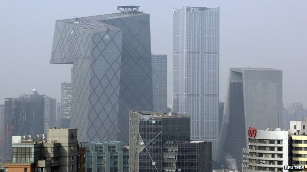 """The China Central Television hq (tallest building on left) in Beijing""""s central business district 20/01/2015"""