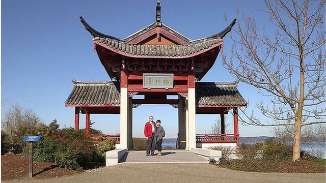 Chinese reconciliation park in Tacoma