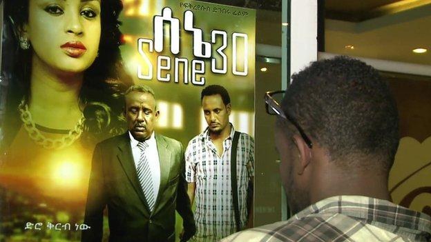 An Ethiopian film poster in Addis Ababa, Ethiopia