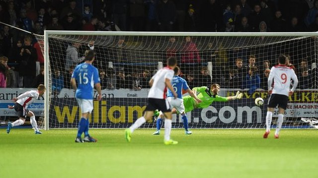 Highlights - Queen of the South 0-1 Falkirk