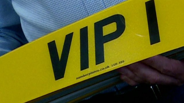 VIP 1 number plate