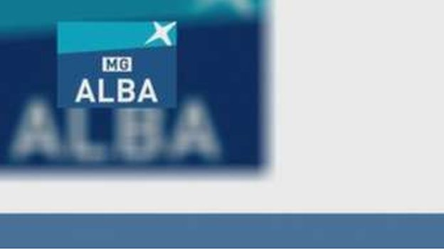 Suaicheantas BhBC Alba
