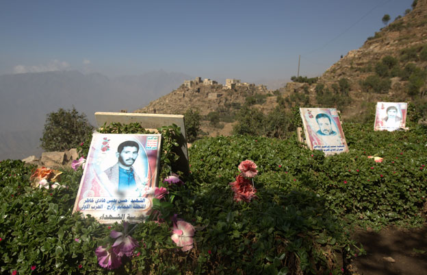 Cemetery for martyrs of the first war, Saada