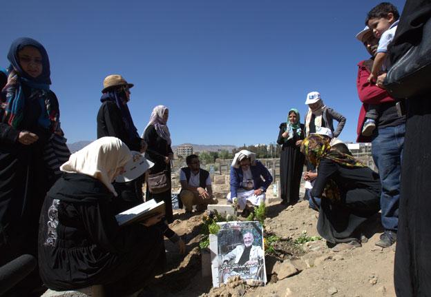 Burial of Dr Mohamed Al Mutawakil