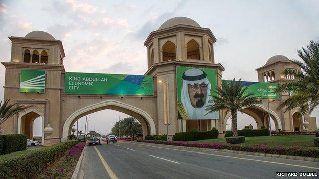 Entrance to the King Abdullah Economic City