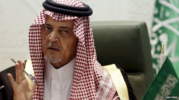 Saudi Foreign Minister Saud al-Faisal speaks at a news conference in Riyadh (23 March 2015)