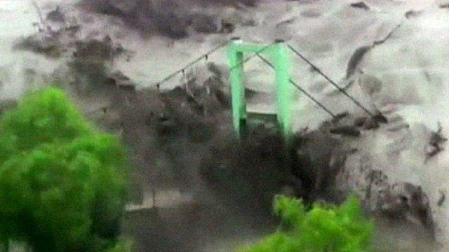Bridge in Peru