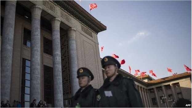 Police in Beijing, China (file image)