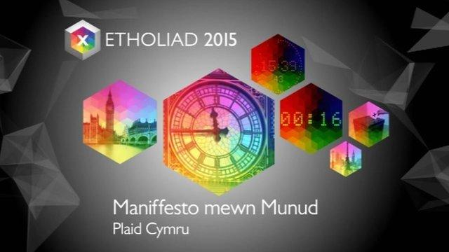 Maniffesto Plaid Cymru