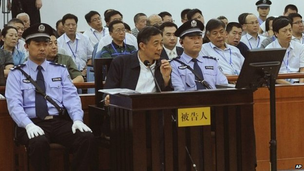 File photo: Bo Xilai stands trial at the Jinan Intermediate People's Court, 24 August 2013