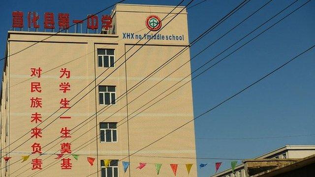 The school in Erliban village