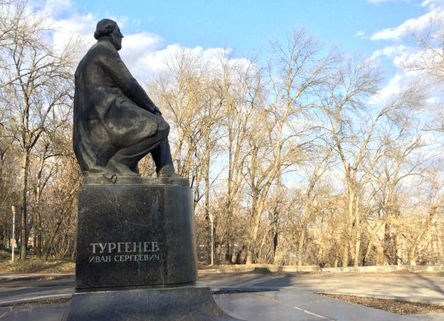 Turgenev statue, Oryol
