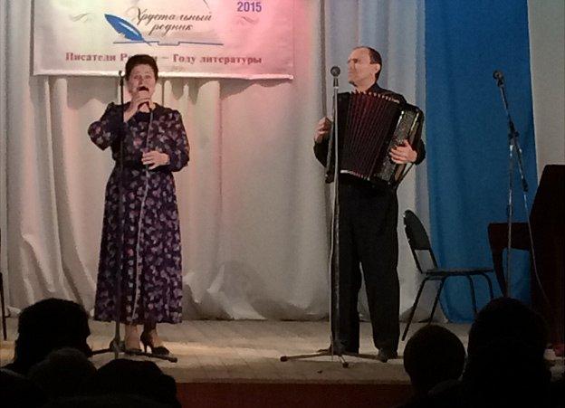 Singers in Oryol