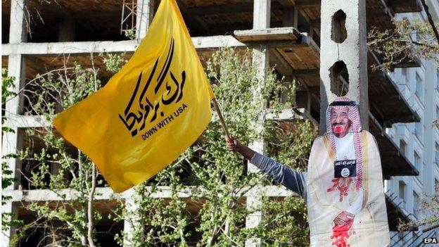 Anti-Saudi protest in Tehran (13/04/15)