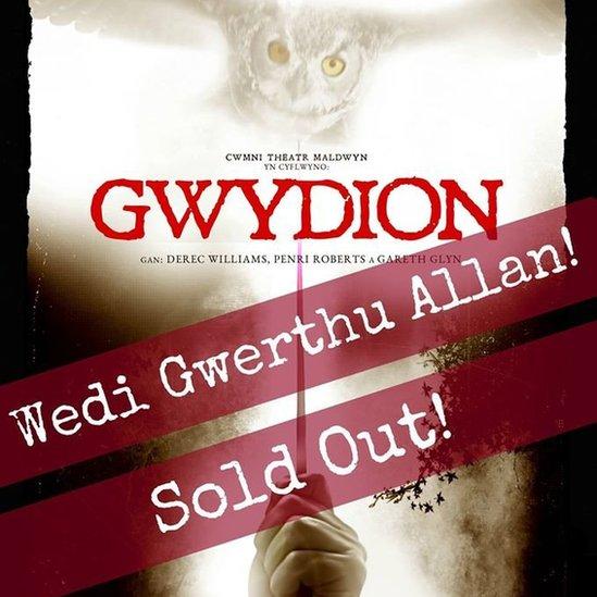 gwydion