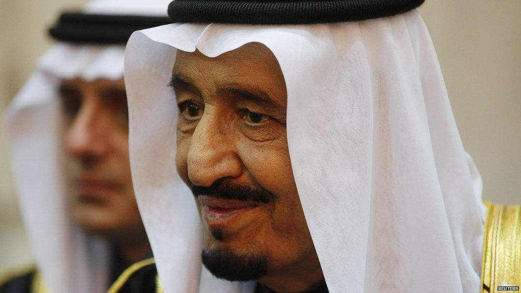 close up of King Salman