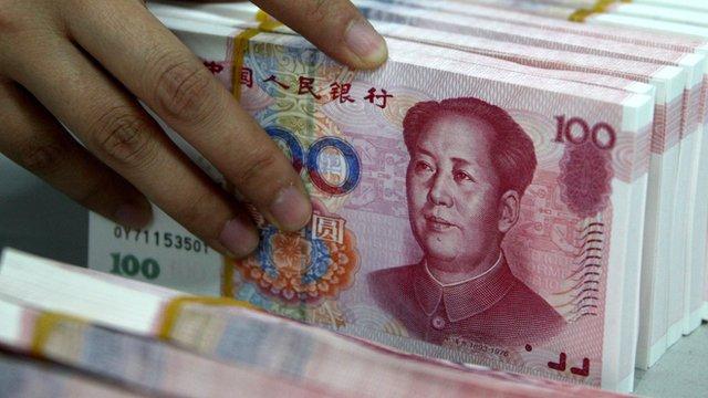 China's 100 yuan note