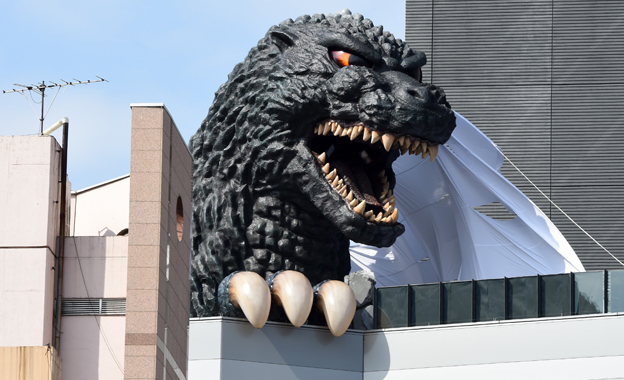 Godzilla at play