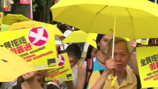 Pro-democracy campaigners