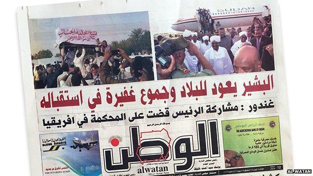 Sudanese paper Al Watan