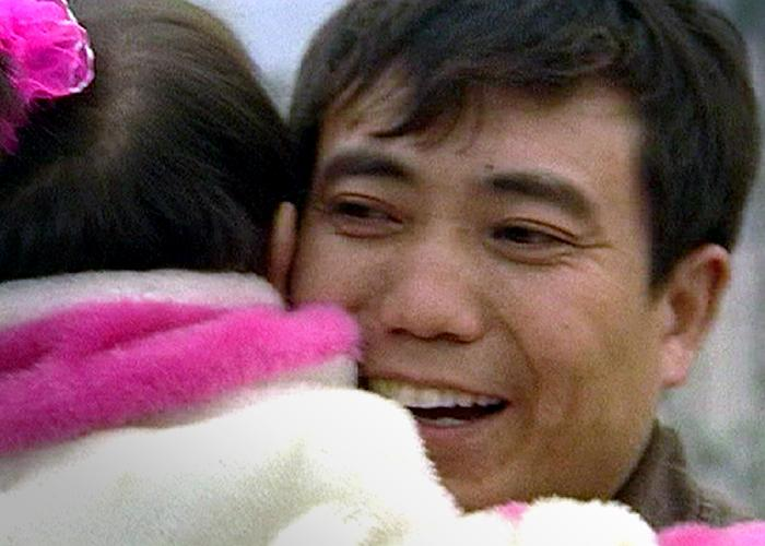 Changsheng arrives home, 2007