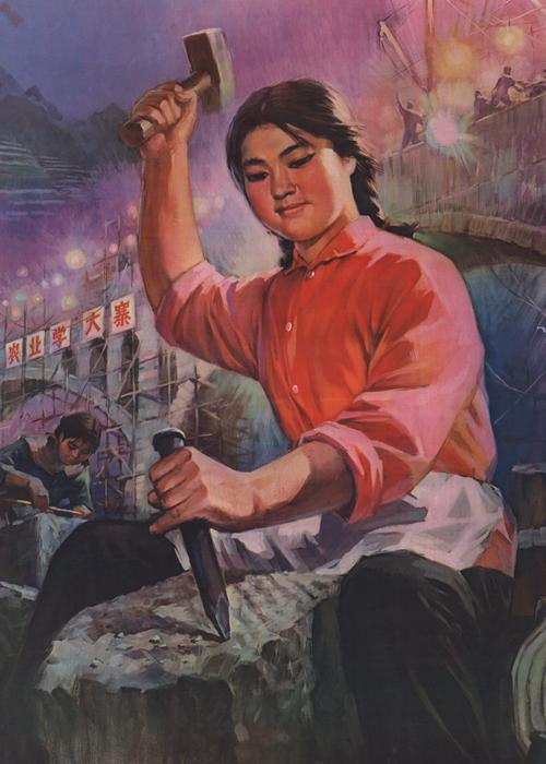 Chinese poster, 1970s
